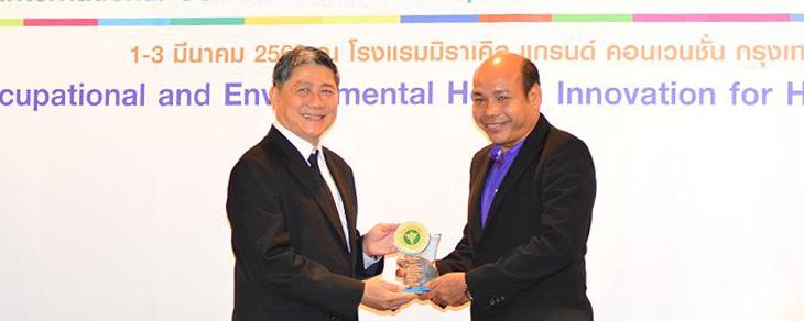 บริษัทซาบีน่า  จำกัด (มหาชน) โรงงานชัยนาท  ได้รับรางวัลสถานประกอบการปลอดโรค  ปลอดภัย  กายใจ เป็นสุข (โล่ทองระดับประเทศ) 01.03.17