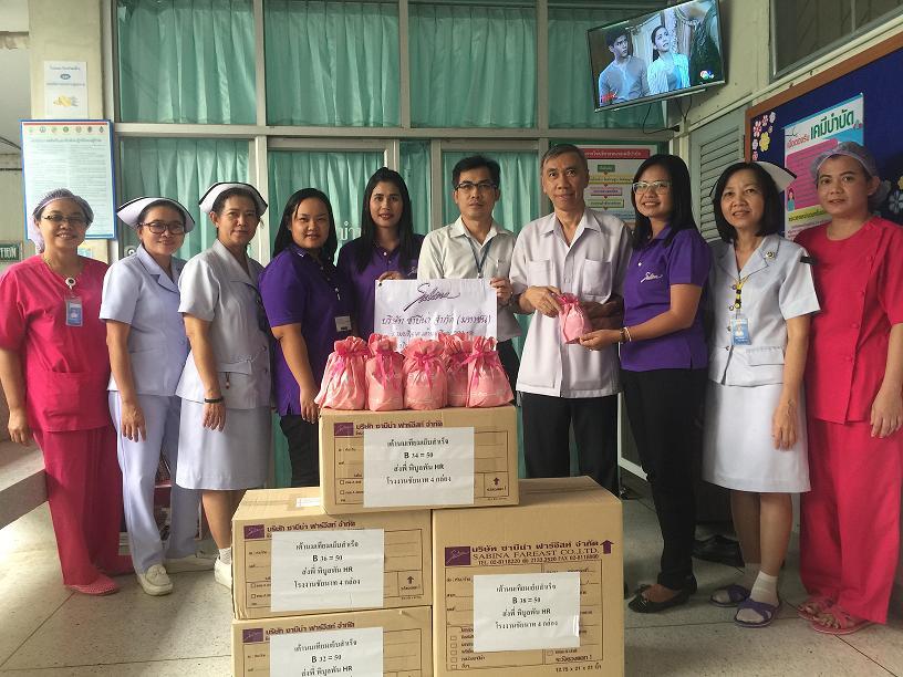 บริษัทซาบีน่า จำกัด (มหาชน) บริจาคเต้านมเทียมให้กับโรงพยาบาลชัยนาทนเรนทร (07.02.17)