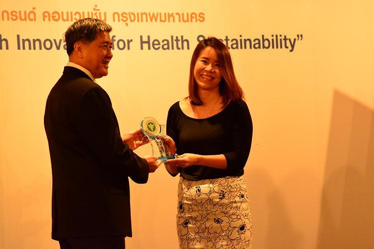 บริษัทซาบีน่า ฟาร์อีสท์ จำกัด โรงงานพุทธมณฑลสาย 5 ได้รับรางวัลสถานประกอบการปลอดโรค ปลอดภัย กายใจ เป็นสุข (โล่เงินระดับประเทศ) 01.03.17