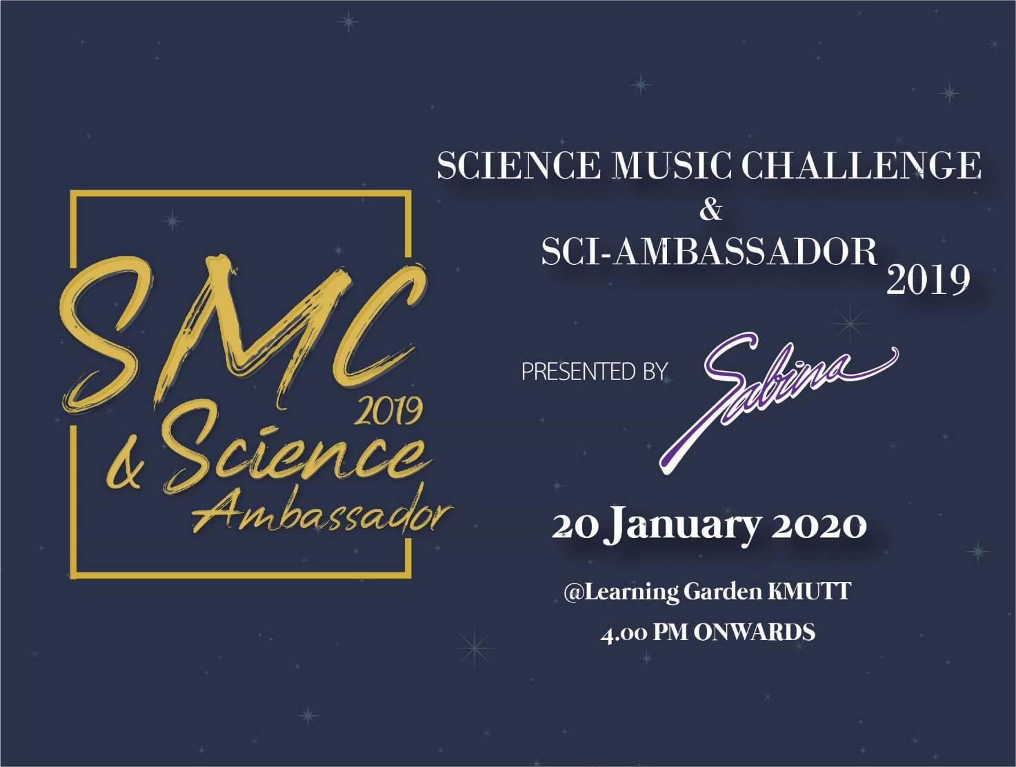 """บริษัท ซาบีน่า ฟาร์อีสท์ จำกัด  ร่วมเป็นส่วนหนึ่งในการสนับสนุนกิจกรรม """"Science Music Challenge & Sci-Ambassador 2019"""""""