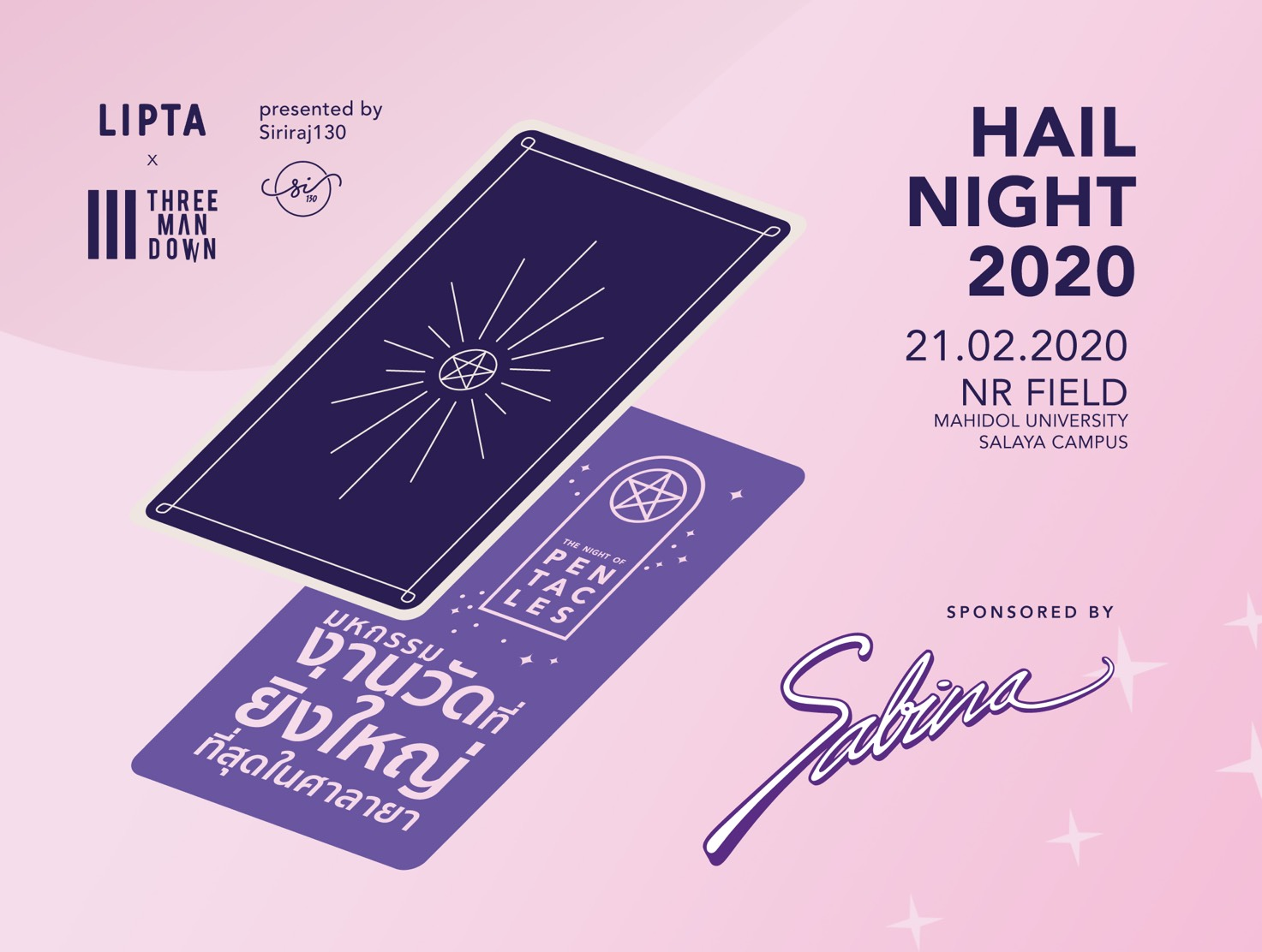 """บริษัท ซาบีน่า ฟาร์อีสท์ จำกัด  ร่วมเป็นส่วนหนึ่งในการสนับสนุนกิจกรรม """"งาน SIPIstar Music Awards 2020 & งาน Hail Night : The night of pentacles"""""""