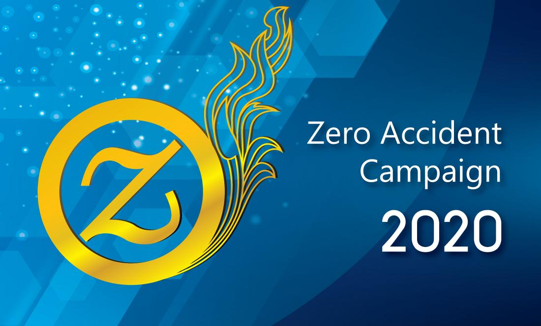 """บริษัทซาบีน่า จำกัด (มหาชน) โรงงานยโสธร ได้รับโล่ """"รางวัล ZERO ACCIDENT CAMPIENG 2020"""" เป็นปีที่ 8 ระดับสูงสุด Platinum"""